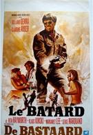 Ублюдки (1968)