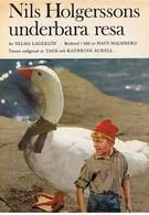 Чудесное путешествие Нильса Хольгерсона (1962)