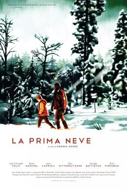 Постер фильма Первый снег (2013)