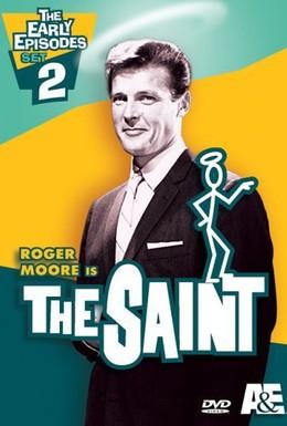 Постер фильма Святой (1964)