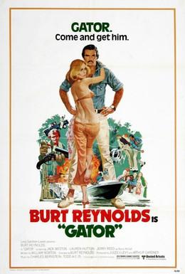 Постер фильма Гатор (1976)