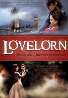 Страдающие от безнадёжной любви (2010)