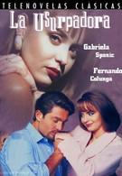 Узурпаторша (1998)