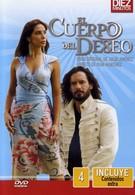 Вторая жизнь (2005)