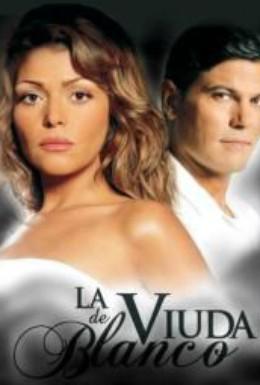 Постер фильма Вдова Бланко (2006)