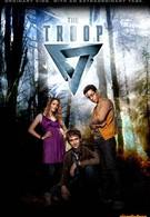 Секретный отряд (2009)