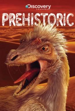 Постер фильма Доисторические хроники (2010)