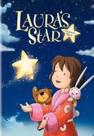 Звезда Лоры (2002)