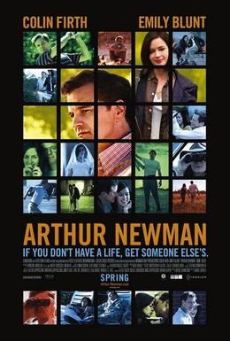 Постер фильма Артур Ньюман (2012)