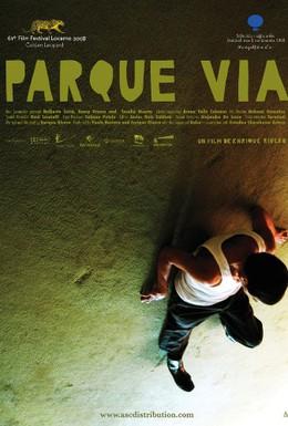 Постер фильма В одиночестве (2008)