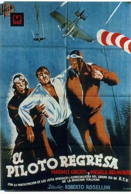 Постер фильма Пилот возвращается (1942)