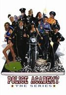 Полицейская академия (1997)