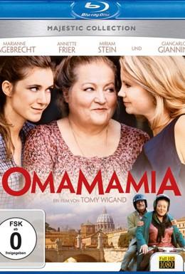Постер фильма Омамамия (2012)