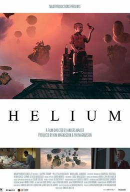 Постер фильма Гелий (2013)