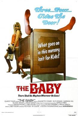 Постер фильма Малыш (1973)