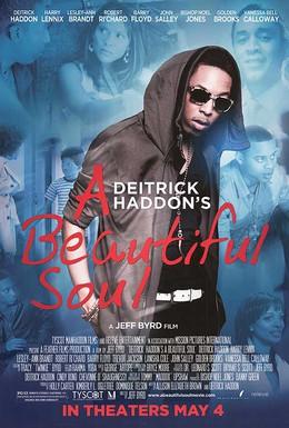 Постер фильма Прекрасная душа (2012)