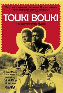 Постер фильма Туки-Буки (1973)
