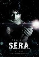 Проект С.Е.Р.А. (2012)