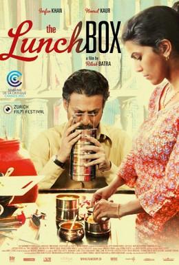 Постер фильма Ланчбокс (2013)