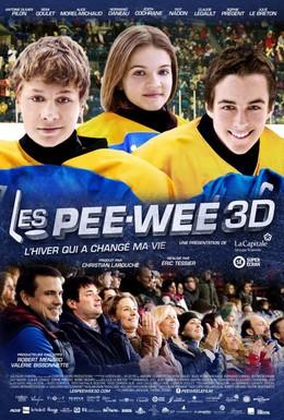 Постер фильма Короли льда (2012)
