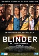 Ослепляющий (2013)