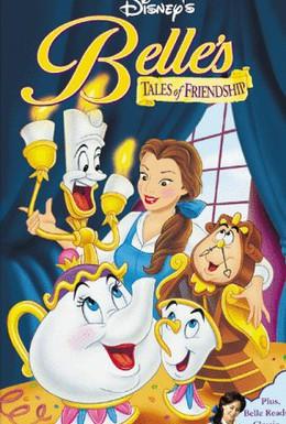 Постер фильма Сказки Белль о дружбе (1999)