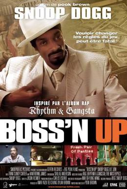 Постер фильма Правило №1: Шеф всегда прав (2005)