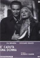 Падшая женщина (1941)