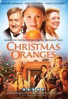 Рождественские апельсины (2012)