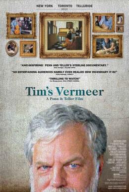 Постер фильма Вермеер Тима (2013)