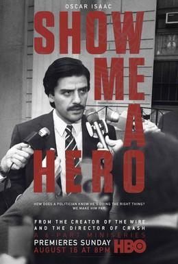 Постер фильма Покажите мне героя (2015)