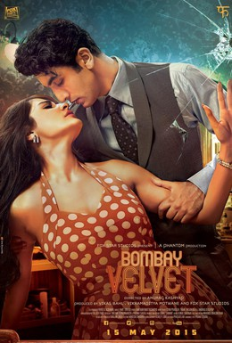 Постер фильма Бомбейский бархат (2015)