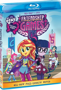 Постер фильма Мой маленький пони: Девочки из Эквестрии – Игры дружбы (2015)