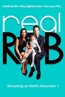 Постер фильма Реальный Роб (2015)