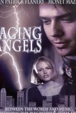 Постер фильма Разгневанные ангелы (1995)