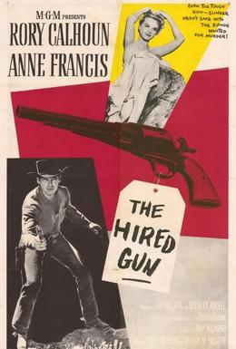 Постер фильма Наёмник (1957)