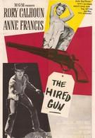 Наёмник (1957)