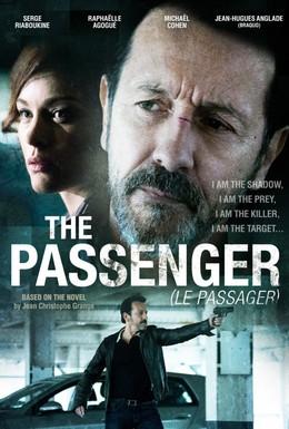 Постер фильма Пассажир (2015)