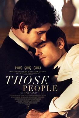 Постер фильма Эти люди (2015)