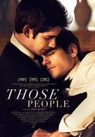 Эти люди (2015)