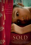 Продажа (2016)
