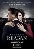 Убийство Рейгана (2016)