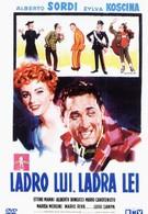 Он вор, она воровка (1958)