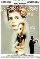 Роман бедного юноши (1995)