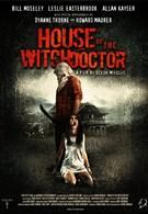 Дом колдуна (2013)