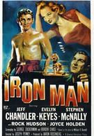 Железный человек (1951)