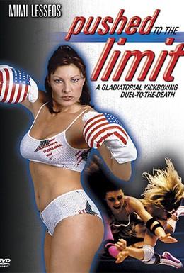 Постер фильма Доведенная до крайности (1992)