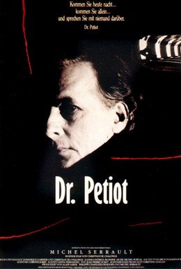 Постер фильма Доктор Петио (1990)