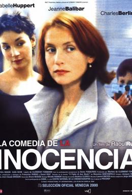 Постер фильма Сын двух матерей, или Комедия невинности (2000)