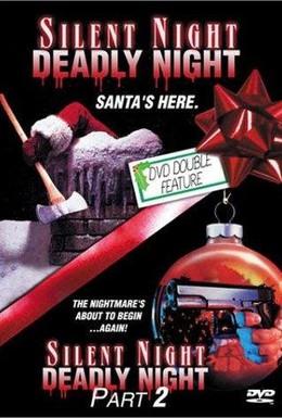 Постер фильма Тихая ночь, смертельная ночь 2 (1987)